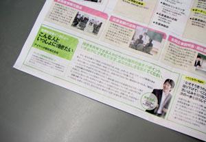 jobcafe2010